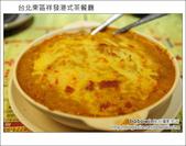 2012.03.25 台北東區祥發茶餐廳:DSC_7653.JPG