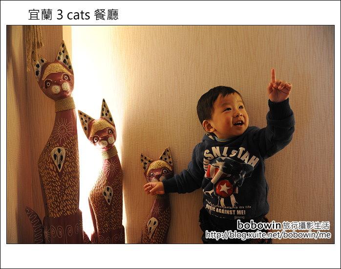 2012.02.11 宜蘭3 cats 餐廳:DSC_5062.JPG