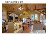 2012.08.26 桃園大溪河岸童話森林:DSC_0300.JPG