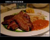 [ 宜蘭] 三星-- 清心景觀餐廳--賞宜蘭夜景:DSCF5656.JPG