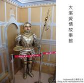2008.07.13 愛情故事館:DSCF0990.JPG