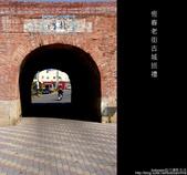 2008.12.14 恆春老街古城門巡禮及美食介紹:DSCF2096.JPG