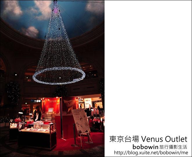 日本東京 Day1 part4 Venus Outlet:DSC_8145.JPG