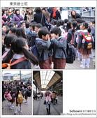 日本東京之旅 Day2 part1 東京迪士尼:DSC_8395.JPG