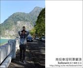 2012.01.27 木茶房餐廳、車埕老街、明潭壩頂:DSC_4618.JPG