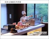 [ 日本北海道之旅 ] Day1 Part2 Tomamu 星野渡假村 --> hal buffet:DSC_7590.JPG