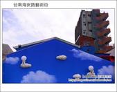 2013.01.25 台南海安路藝術街&北勢街藝術街:DSC_9122.JPG