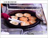 2013.01.25台南 鄭記蔥肉餅、集品蝦仁飯、石頭鄉玉米:DSC_9516.JPG