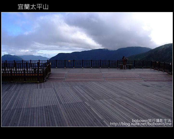 [ 宜蘭 ] 太平山森林遊樂區:DSCF6133.JPG
