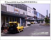 Day2 Part2 新幹線初體驗:DSC_7110.JPG