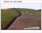 基隆黃色小鴨~擁恆文創園區:DSC_3230.JPG