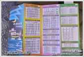 彰化月光山舍景觀餐廳:DSC_3974.JPG