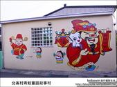 北崙村青蛙童話故事村:DSC_3837.JPG