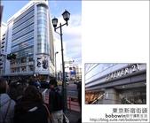日本東京之旅 Day3 part6 新宿Shopping & 高島屋13F和幸豬排飯:DSC_0080.JPG