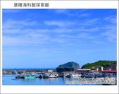 2012.09.02 基隆海科館探索館:DSC_0610.JPG