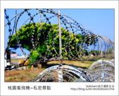 2012.10.04 桃園看飛機~私密景點:DSC_5267.JPG