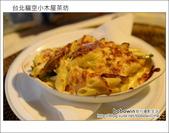 2012.11.12 台北貓空小木屋茶坊:DSC_3178.JPG