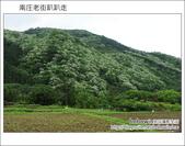 2012.04.28 南庄老街趴趴走:DSC_1383.JPG