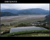 [ 景觀民宿 ] 宜蘭太平山民宿--好望角:DSCF5773.JPG