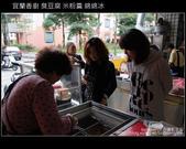 [ 宜蘭地方小吃 ] 宜蘭香廚臭豆腐、米粉羹、綿綿冰:DSCF5612.JPG