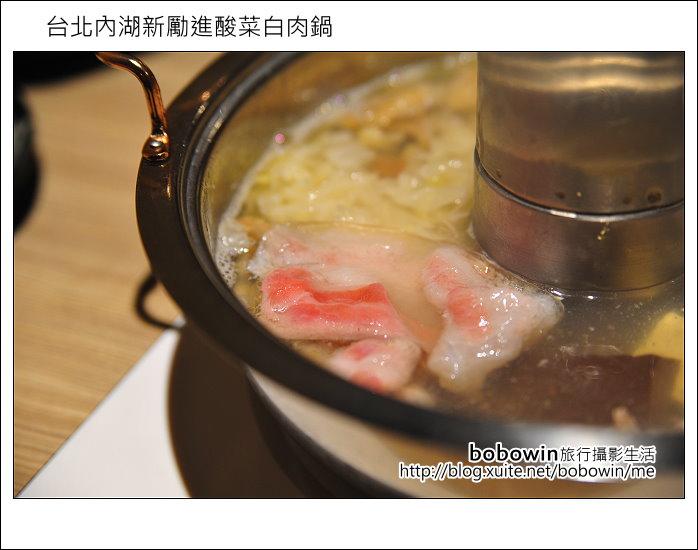 2013.07.05 台北內湖新勵進酸菜白肉鍋:DSC_3026.JPG