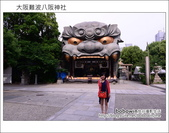 Day2 Part1 大阪難波八阪神社:DSC_7072.JPG
