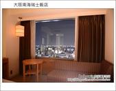 大阪南海瑞士飯店 Swissotel Nankai Osaka:DSC_6912.JPG