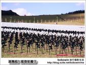 2014.01.11 基隆超大風車版圓仔-擁恆文創園區:DSC_8719.JPG