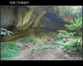 桃園復興鄉三民蝙蝠洞:DSC_6976.JPG