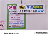 嘉義新港奉天宮小吃:DSC_3673.JPG