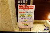 日航都市飯店:DSC03973.JPG