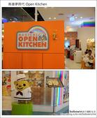 2011.08.06 高雄夢時代Open將餐廳:DSC_9782.JPG