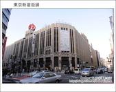 日本東京之旅 Day3 part6 新宿Shopping & 高島屋13F和幸豬排飯:DSC_0083.JPG