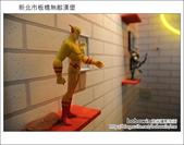 2012.06.02 新北市板橋無敵漢堡:DSC_5932.JPG