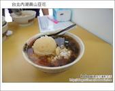 2012.07.13 台北內湖員山豆花:DSC03434.JPG