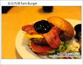 2012.09.05台北內湖 Fani Burger:DSC_5001.JPG