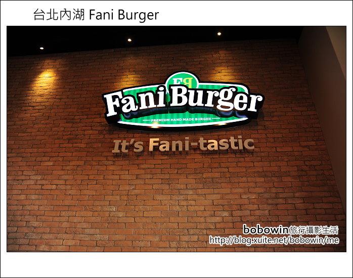 2012.09.05台北內湖 Fani Burger:DSC_5058.JPG