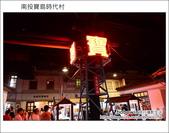 2012.10.14 南投寶島時代村:DSC_2159.JPG