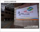 2012台北國際旅展~日本篇:DSC_2516.JPG