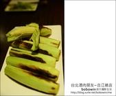 2012.11.27 台北酒肉朋友居酒屋:DSC_4308.JPG