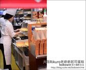 大阪 りくろ(Rikuro) 老爺爺起司蛋糕~~簡單美味的幸福甜點 - :DSC_6666.JPG