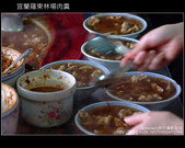 [ 宜蘭 ] 羅東林場肉羹--傳統的好味道:DSCF5495.JPG