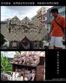 [ 日本 ] 沖繩自由行part1---首里城&輕軌電車:DSCF2732.JPG