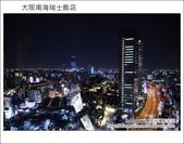 大阪南海瑞士飯店 Swissotel Nankai Osaka:DSC_6914.JPG