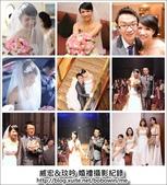 2013.11.24 威宏&玟吟 婚禮攝影紀錄:blog封面_final.jpg