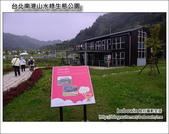 台北南港山水綠生態公園:DSC_1877.JPG