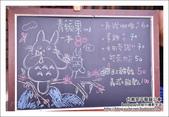 龍貓公車冰淇淋:DSC_0622.JPG