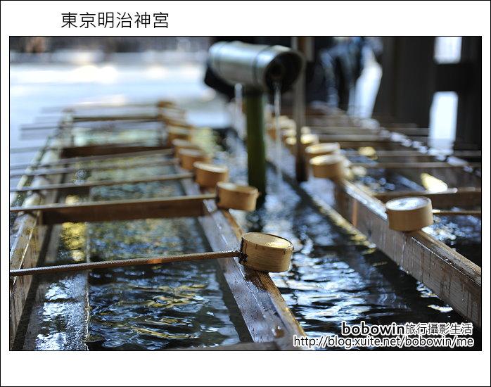 日本東京之旅 Day3 part5 東京原宿明治神宮:DSC_0062.JPG