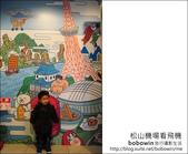 2012.03.25 松山機場看飛機:DSC_7531.JPG