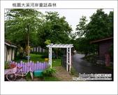 2012.08.26 桃園大溪河岸童話森林:DSC_0310.JPG